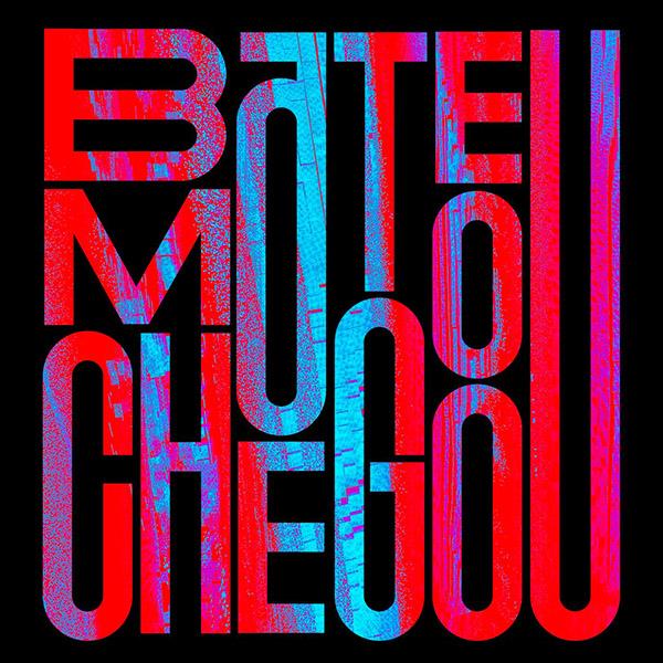Bateu Matou Chegou